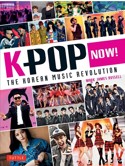 kpop-now-cover