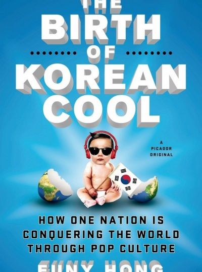 BirthofKoreanCool